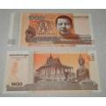 Bankbiljetten Cambodja