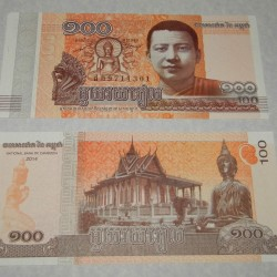 Cambodja - 100 riel 2014/15 - Unc