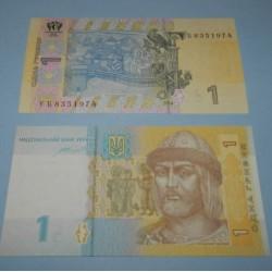 Oekraïne - 1 hryvnia 2006 - Unc