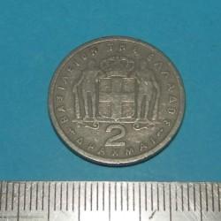 Griekenland - 2 drachme 1954