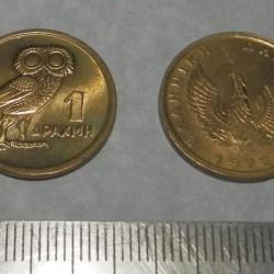 Griekenland - 1 drachme 1973