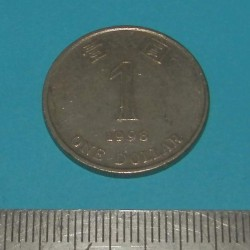 Hong Kong - 1 dollar 1998