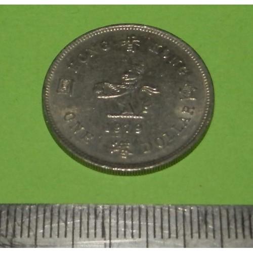 Hong Kong - 1 dollar 1978