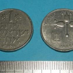 Israël - 1 lira 1969