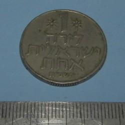 Israël - 1 lira 1968