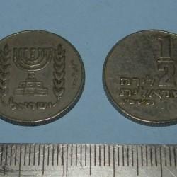 Israël - 1/2 lira 1963 - grote dieren