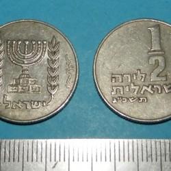 Israël - 1/2 lira 1963 - kleine dieren