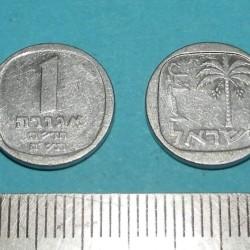 Israël - 1 nieuwe agorot - 1980
