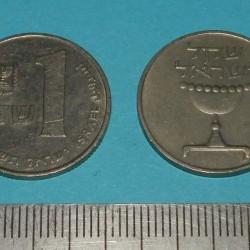 Israël - 1 shekel 1981