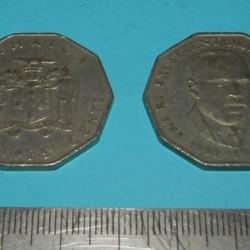 Jamaica - 50 cent 1975