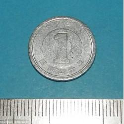 Japan - 1 yen 1965
