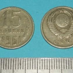 Sovjet-Unie - 15 kopeken 1961