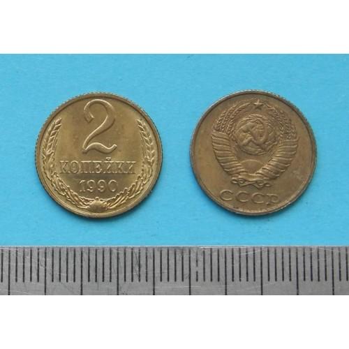 Sovjet-Unie - 2 kopeken 1990