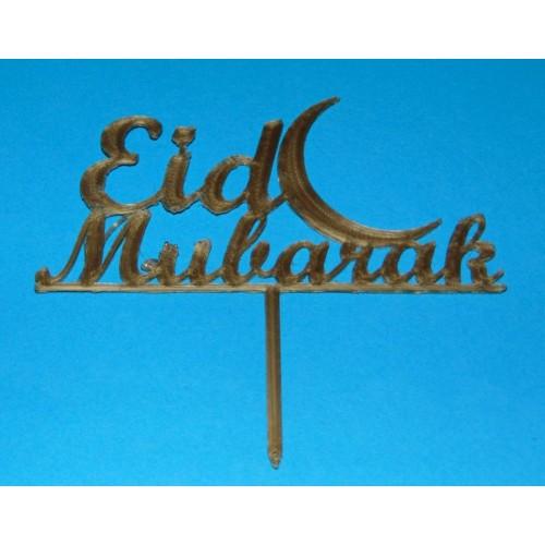 Eid Mubarak taart decoratie - model A